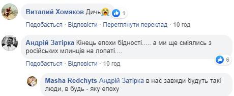"""""""Черная пятница началась раньше?"""": в Ровно устроили дикую давку в секонд-хенд"""