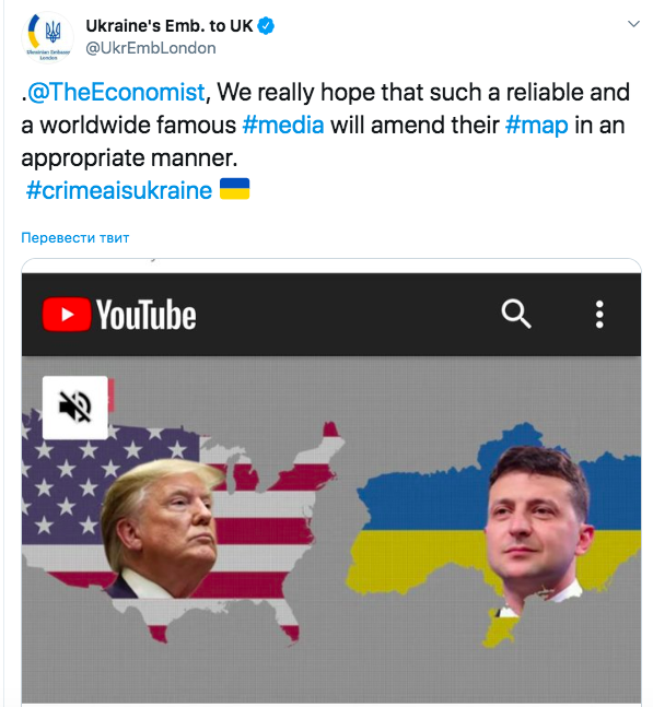 Скриншот twitter.com/UkrEmbLondon