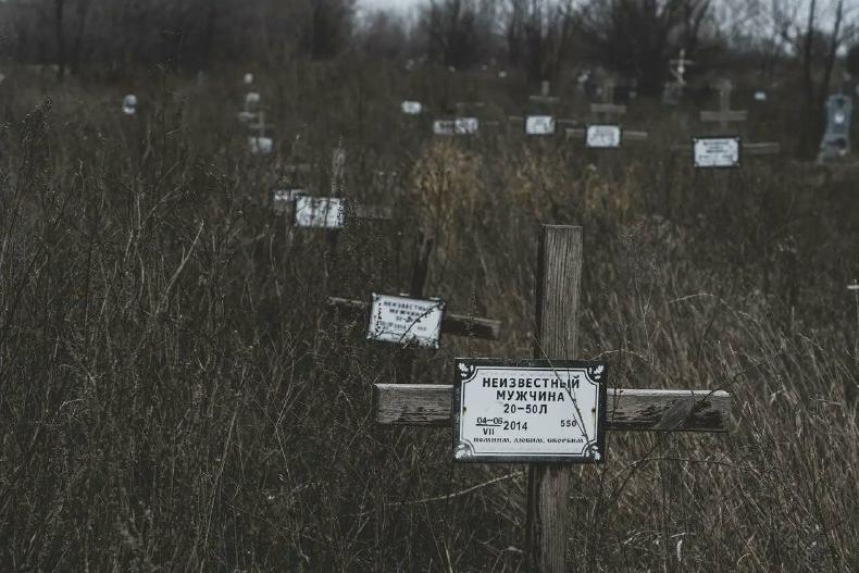 Потери боевиков на Донбассе за январь 2020 составили 27 человек, узнали в разведке - Новости Донбасса