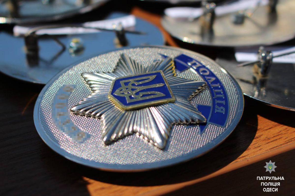 В Киеве копы обнаружили тело парня, пропавшего в Ивано-Франковске - Новости Киева