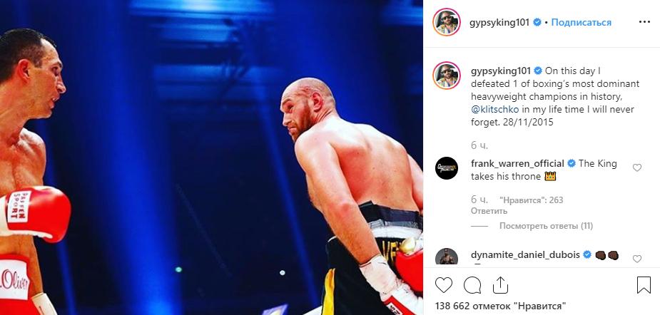 Фьюри вспомнил победу над Кличко - прошло ровно 4 года с того поединка