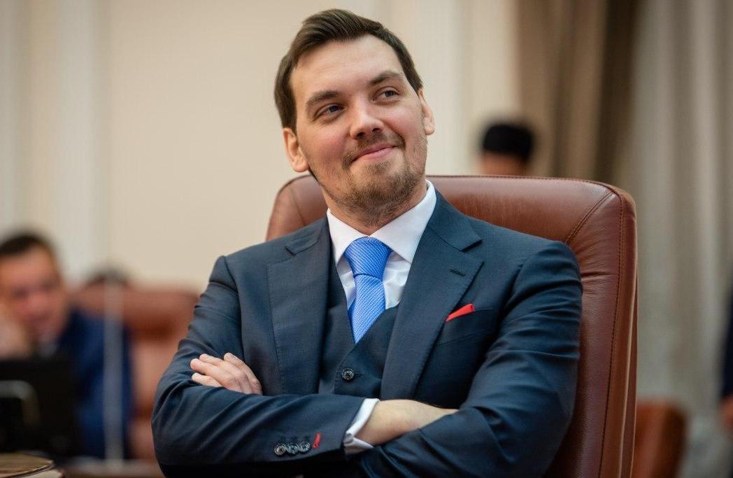 Как Алексей Гончарук митинговал под АП – всплыло видео