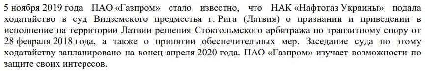 / gazprom.ru