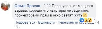 """""""Обосрались, когда шарахнуло"""": в Киеве грабители взорвали Ощадбанк - видео"""