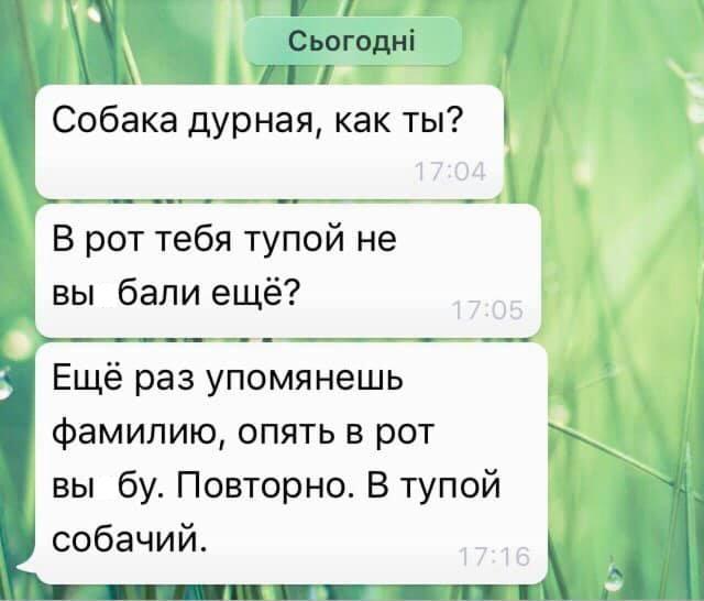 """""""В рот вы*бу"""": экс-соратник Януковича пригрозил прокурору нетрадиционной расправой"""