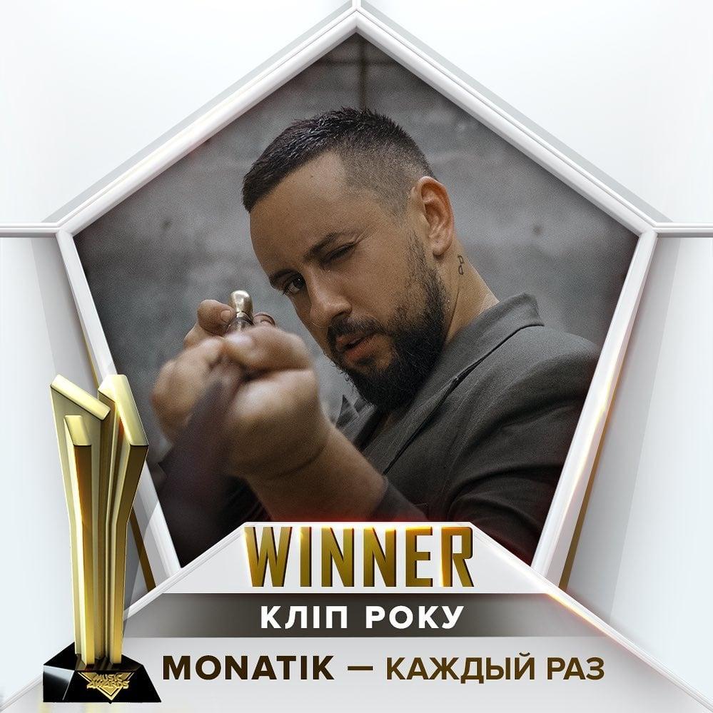 M1 Music Awards 2019 Monatik