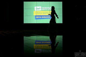Журналисты выяснили, что Слуги народа приняли важное решение относительно закона о двойном гражданстве – Двойное гражданство в Украине 2020