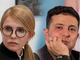 Зеленський, Тимошенко