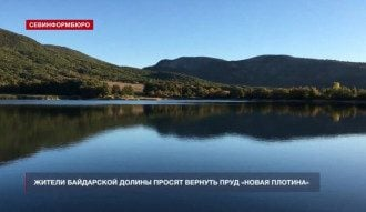 Еще год назад озеро было полноводным / Фото: скриншот из видео