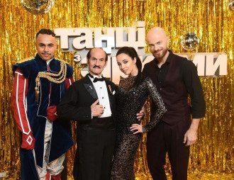 Танці з зірками 2019