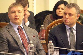 Нафтогаз Украины - верхушку НАК обвинили в госизмене