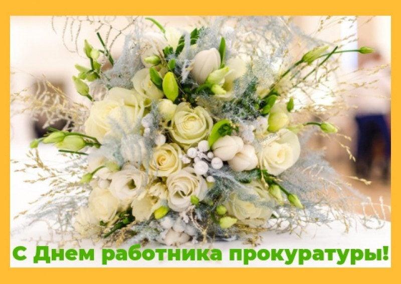 День прокуратуры– поздравления с Днем прокуратуры в прозе, прикольные и картинки