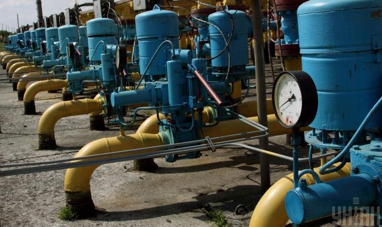 Газотранспортная система