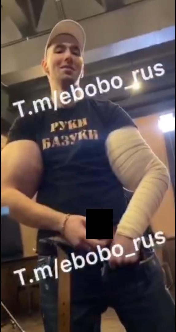 Руки-Базуки