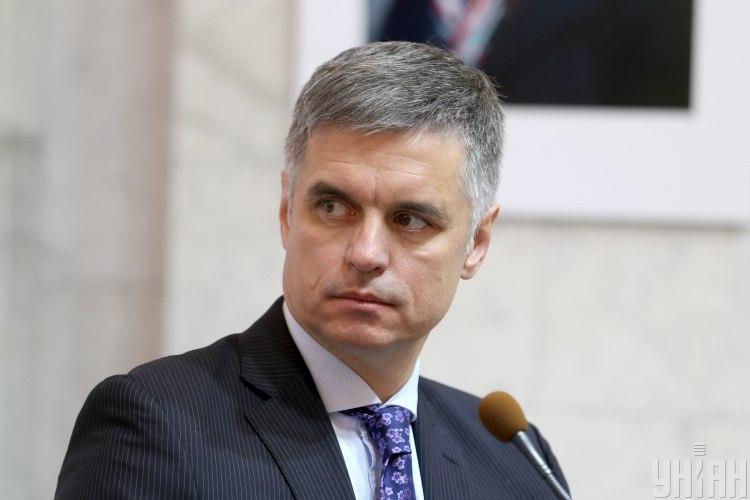 Вадим Пристайко сказал, что Киев хочет, чтобы РФ покинула Украину