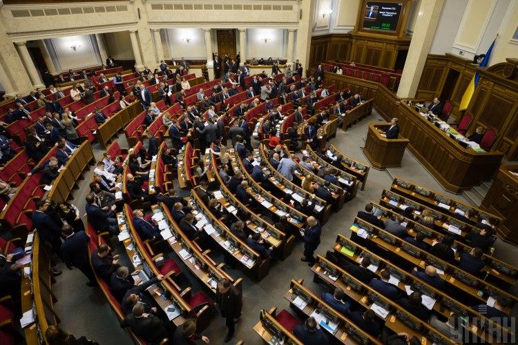Парламент принял законопроект об отмене монополии государства на производство спирта - Верховная Рада 9 созыва