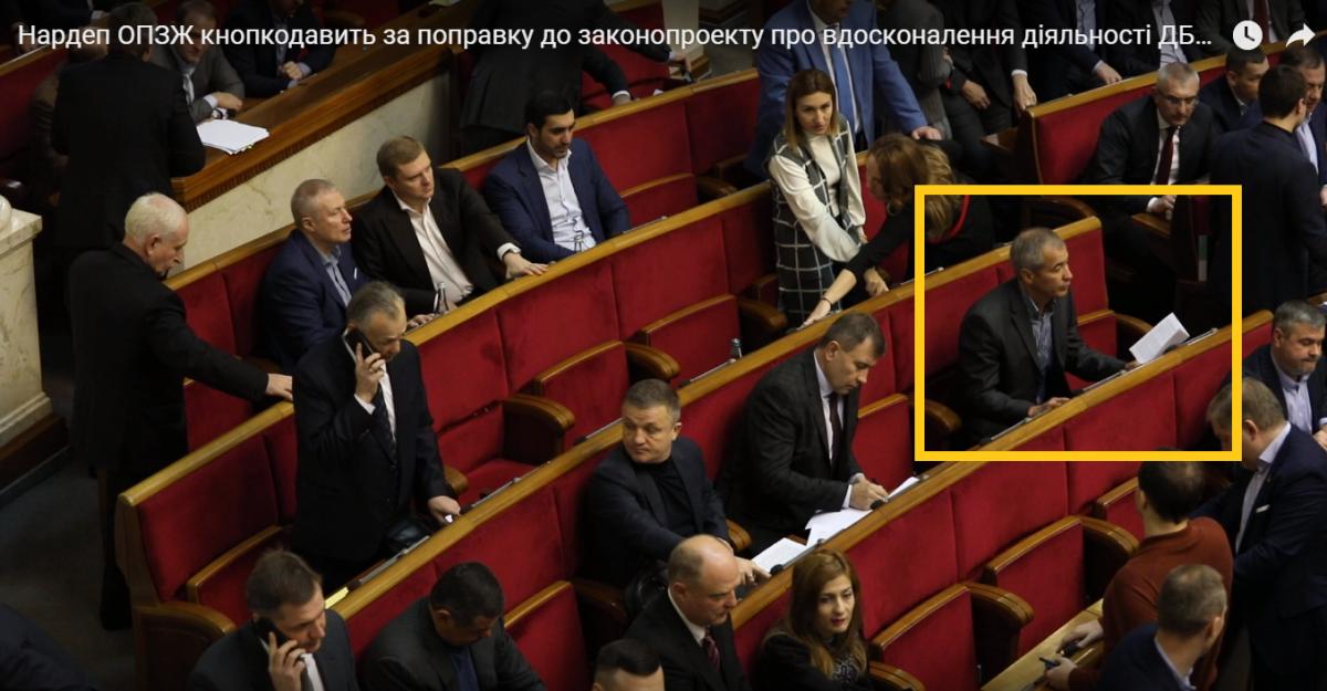 Кальцев кнопкодавит за Пономарева / скриншот