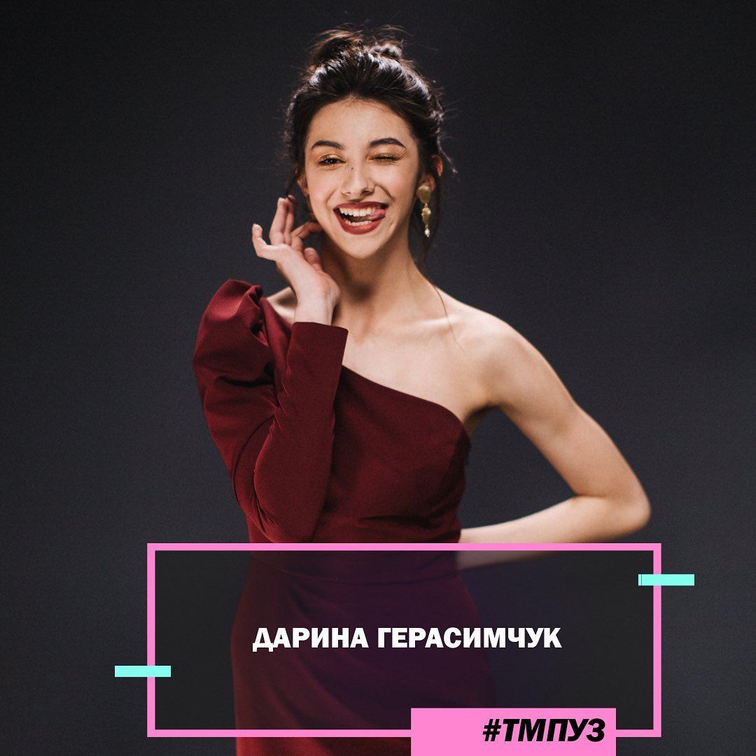 Топ-модель по-украински 3 сезон: Дарина Грасимчук