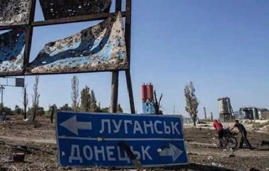 луганск донецк