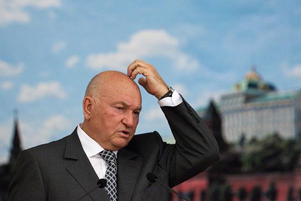 Юрий Лужков умер