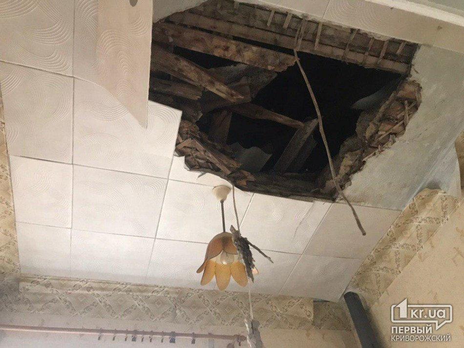 В больнице Кривого Рога обвалился потолок
