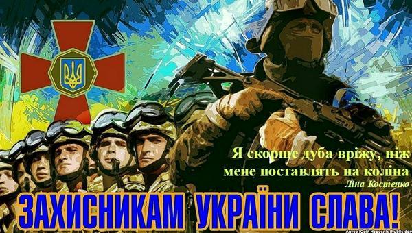 Листівки з Днем Сухопутних військ - картинки