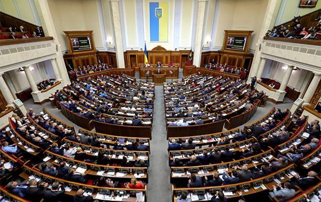 Нардепов будет  менее : Конституционный суд принял решение