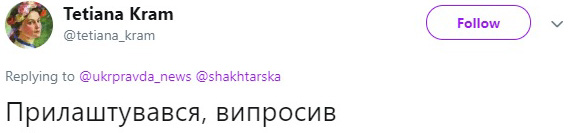 """Вовремя подлизал"": экс-нардеп Лещенко назначен в набсовет Укрзализныци"