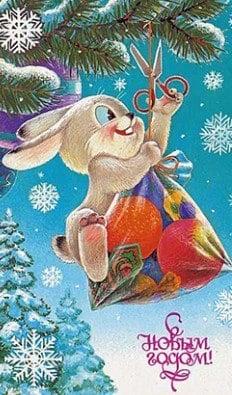 открытки с новым годом ссср