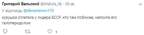 """""""Напоите его галоперидолом"""": """"буйный"""" Лукашенко дал Украине совет о вступлении в НАТО"""