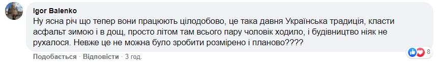 """""""Подгорает"""": Кличко анонсировал запуск Шулявского путепровода до конца года"""