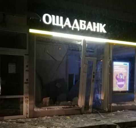 В Виннице подорвали отделение Ощадбанка - Новости Винницы