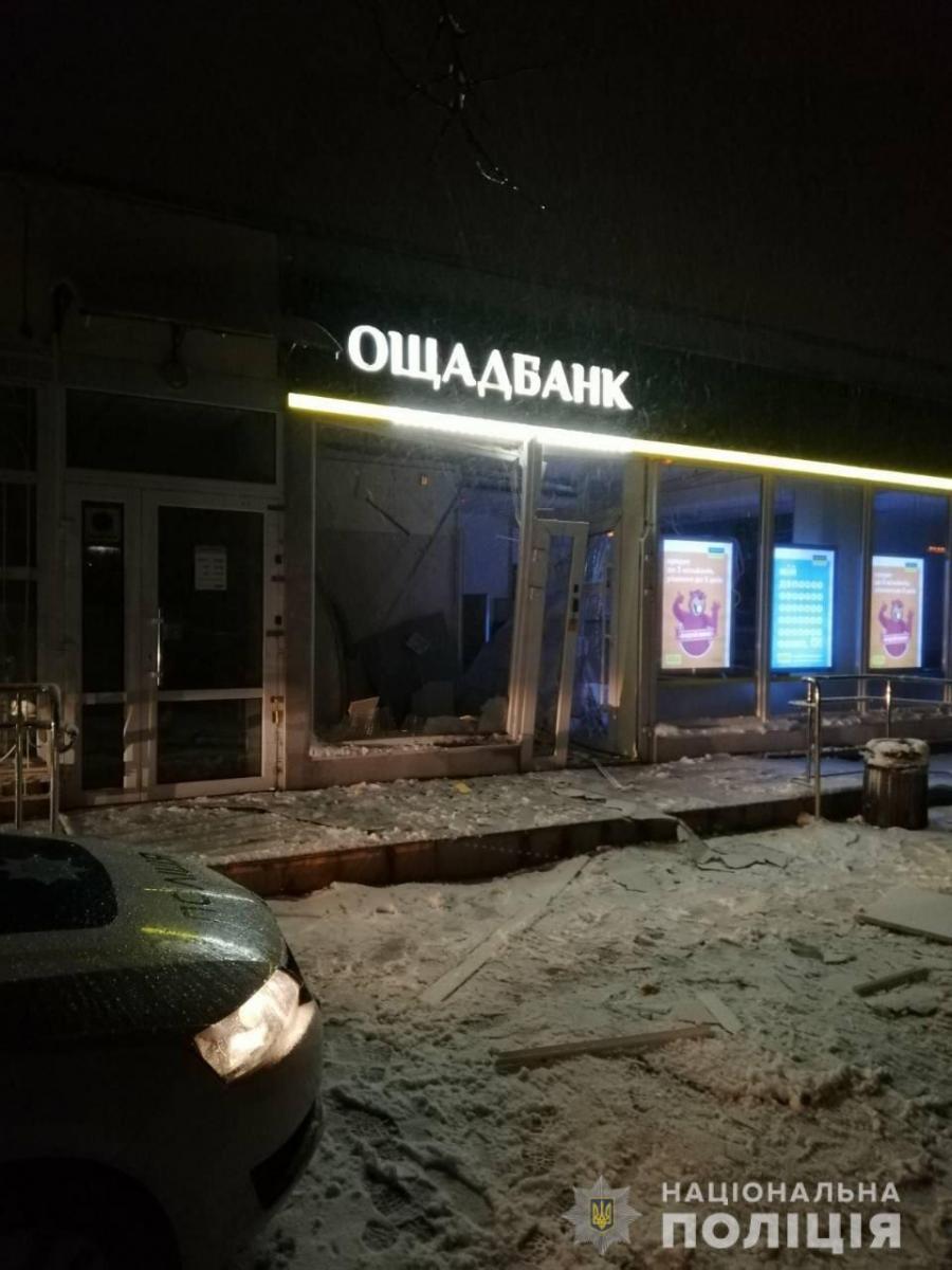 В Виннице подорвали отделение Ощадбанка