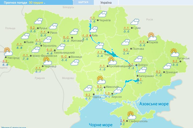Прогноз погоды на 30 декабря