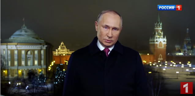 Путин в обращении вспомнил о старых новогодних игрушках