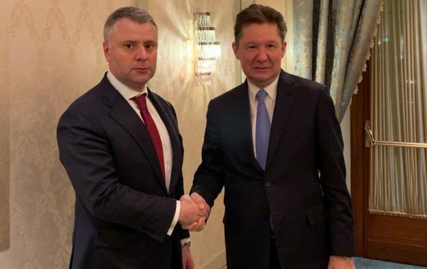 Юрий Витренко и Алексей Миллер в Вене