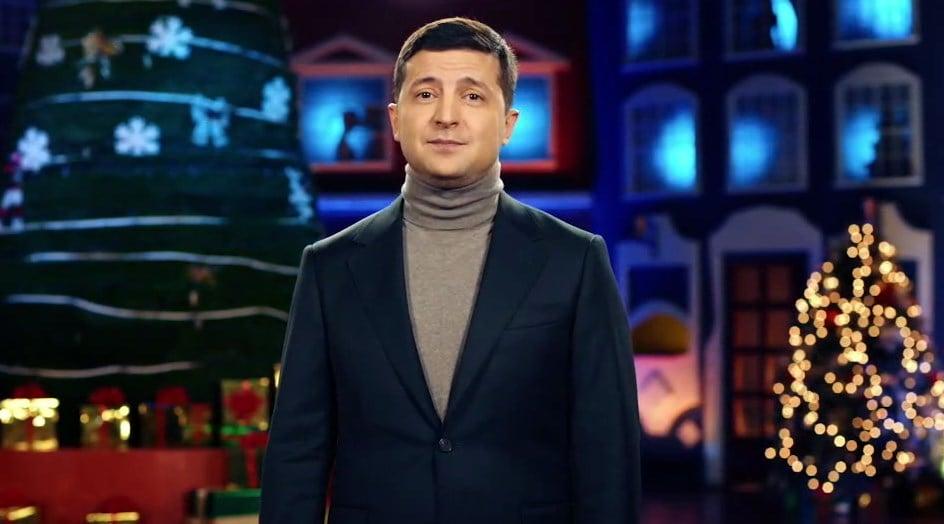 Владимир Зеленский поздравил украинцев с 2020 годом