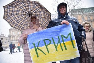 """В УЗ пояснили, чому на їхньому сайті був """"російський"""" Крим"""