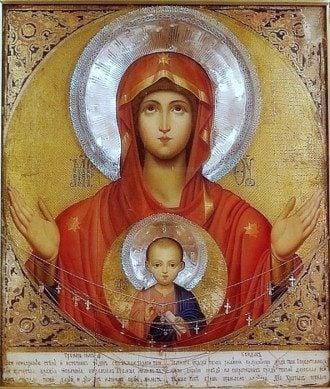 10 декабря – праздник Зимнее Знамение 2019: что нельзя делать, приметы - Икона Божией Матери Знамение фото