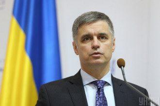 Вадим Пристайко сообщил, что о постоянном и всеобъемлющем прекращении огня на Донбассе объявят 20 или 21 декабря - Нормандский формат 9 декабря