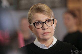 Юлия Тимошенко / УНИАН