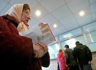 Субсидії 2021 в Україні урізали - наскільки вистачить грошей