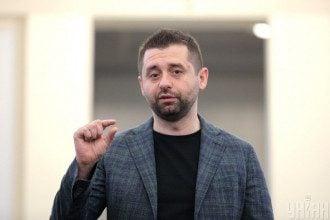 В Украине создадут план, чтобы избежать проблем из-за повышения тарифов, поделился Арахамия – Рост тарифов Украина