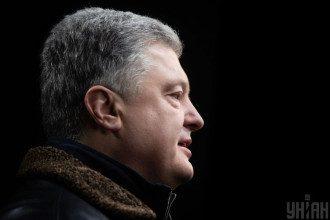 Петр Порошенко сказал, что Владимир Путин продает газ украинской пятой колонне - Порошенко новости