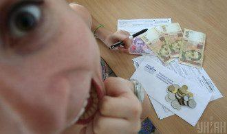 В Україні прогнозують зростання комунальних тарифів