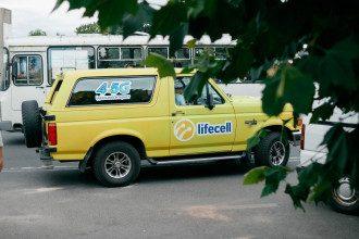 Lifecell рекомендовали прекратить распространение недостоверной рекламы / @lifecellua