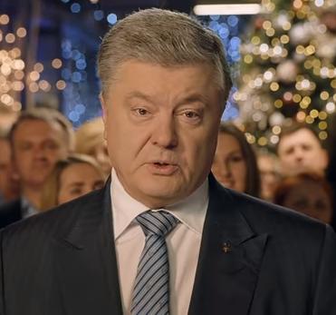 Петра Порошенко распекли интернет-пользователи