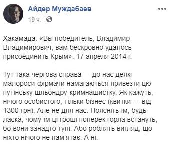 """""""Московская дрянь"""": Сеть бурлит из-за приезда в Украину Хакамады"""