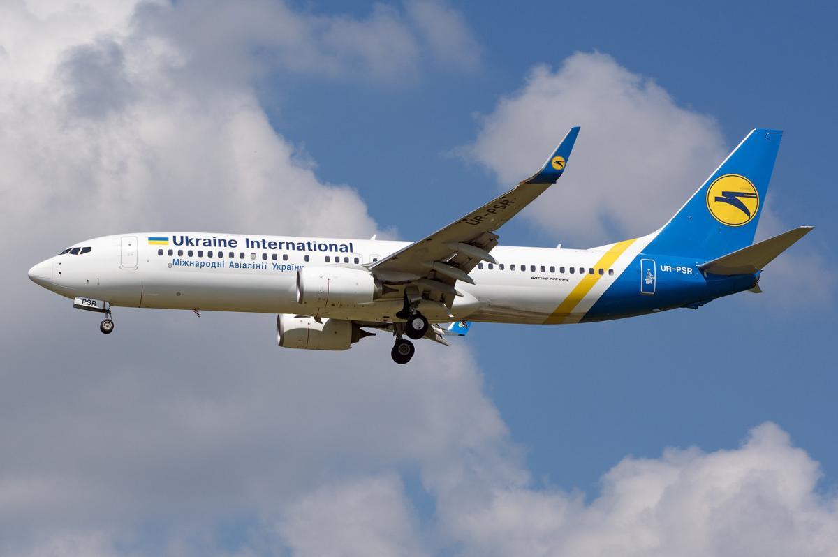 Самолет МАУ