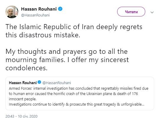 """""""Катастрофическая ошибка"""": президент Ирана выразил соболезнования после атаки на Боинг МАУ"""